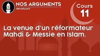 Nos Arguments - Cours 11