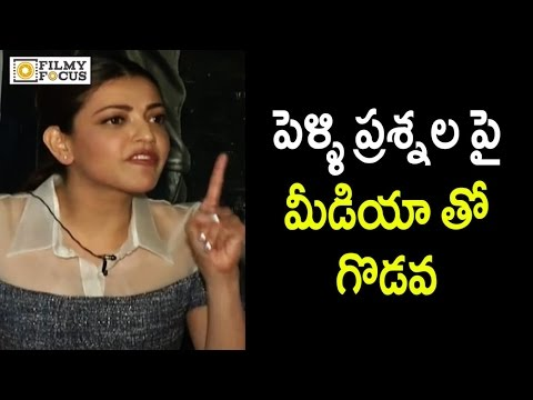 Kajal Agarwal Angry on Media about...