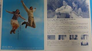 金髪の草原 2000 映画チラシ 2000年9月9日公開 【映画鑑賞&グッズ探求...