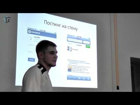 Социальный парсинг новостей на примере мобильного RSS-агрегатора By Влад Ершов