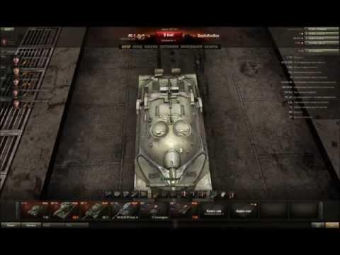картинки в World Of Tanks [часть 2]