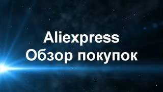 Обзор покупки сарафан на лето Aliexpress летнее платье