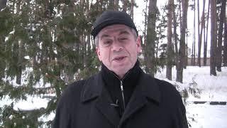 Санаторий Серебряный бор, Россия, Пенза 1 часть