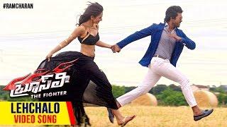Bruce Lee The Fighter | Lehchalo Video Song | Ram Charan | Rakul Preet | Sreenu Vaitla
