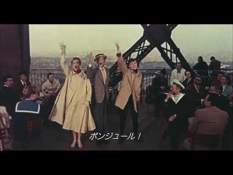 【予告】「スクリーン•ビューティーズvol.1」パリの恋人