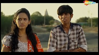 Undga (HD) - Shivani Baokar - Chinmay Sant - Swapnil Kanse - Latest Marathi Movie 2020