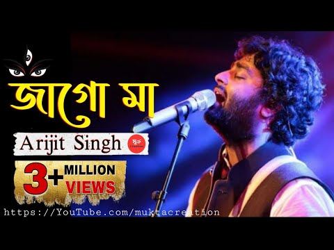 Jago Maa|Best of Arijit Singh |New Song 2018