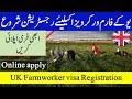 UK Farmworker visa companies started registration for seasonal worker visa.