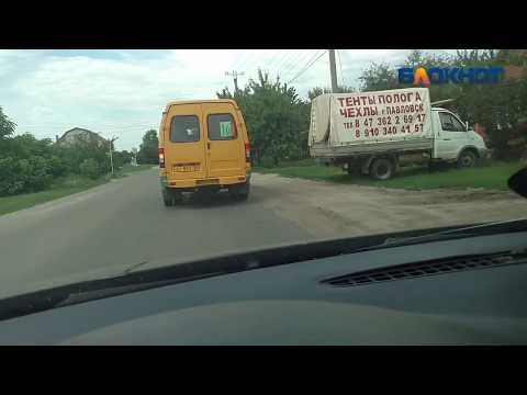 Россошь Маршрутные такси
