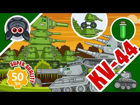 All Episodes: KV-44 vs Super Mutants. Steel Monsters. Part 2. Cartoons about Tanks