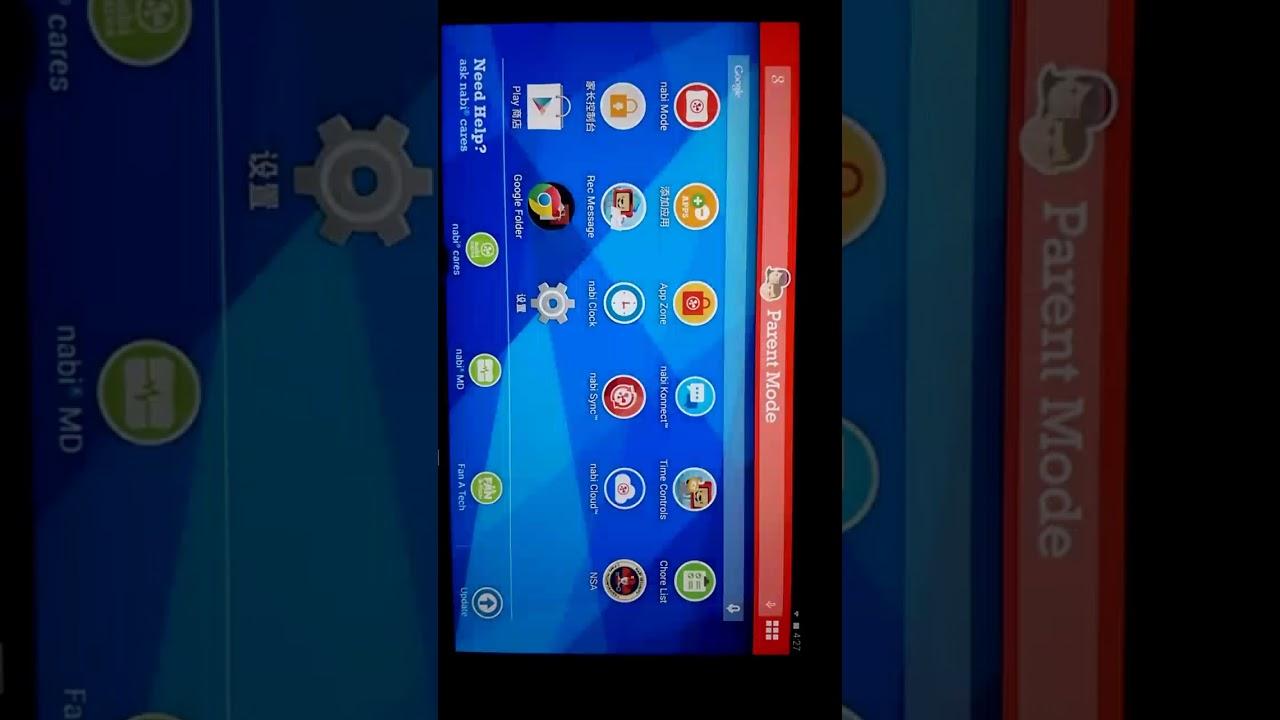 Nabi 2 solve only notification sound no media voice