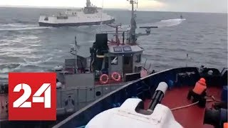 Toàn cảnh Tàu Nga nẵ đạn vào Hải quân Ukraine  trên Biển Đen,  Cảnh báo Ớn Lạnh của Putin.