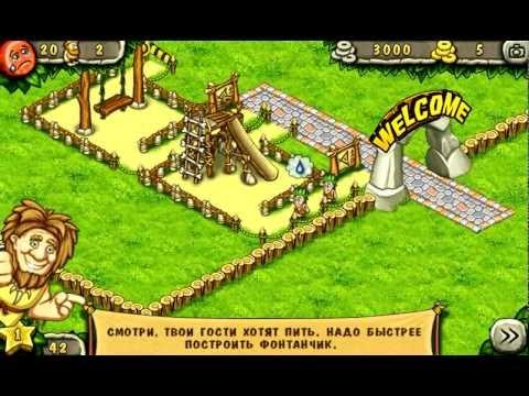 Игра Первобытный Парк На Компьютер - …