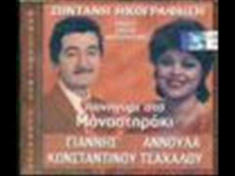 MIA NYXTA GNWRISTHKAME-STO POTHRI MOU-MIA FWTIA-PARTO APOFASH...By Nikos