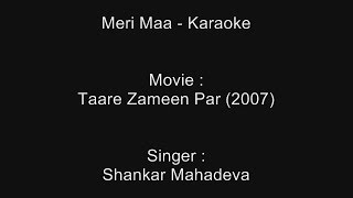Meri Maa - Karaoke - Taare Zameen Par (2007) - Shankar Mahadevan