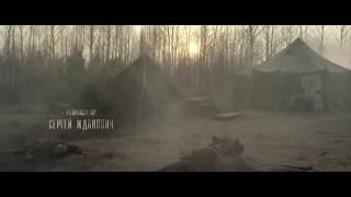 Фильм Пёс Рыжий интересные факты основанные на реальных событиях