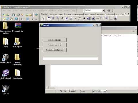 Server Socket и ClientSocket в Delphi7