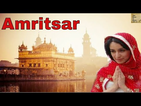 Amritsar  में  घूमने लायक जगह/ Places to visit in Amritsar