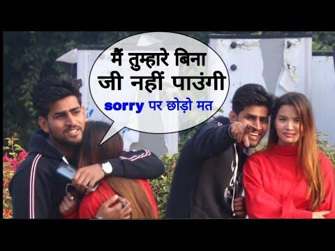 Breakup Prank On My Girlfriend    Suren Ranga New Prank Video    girlfriend prank