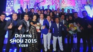 Dizayn SHOU 2015 (tizer) | Дизайн ШОУ 2015 (тизер)