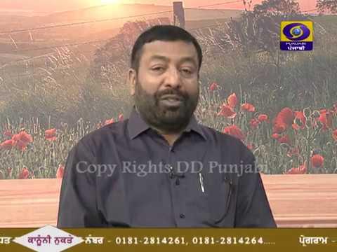 Qanooni Nukte | Latest Show 2018 | DD Punjabi