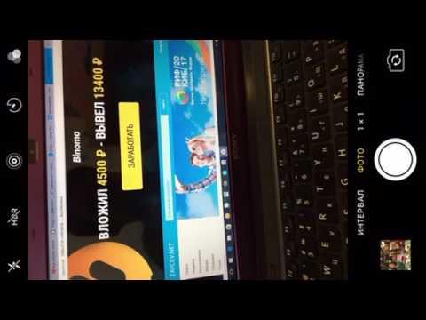 Ali ft Хулиган - Sustum (Любовь Ушла) 2014из YouTube · Длительность: 4 мин20 с  · Просмотров: 869 · отправлено: 20-7-2014 · кем отправлено: Хулиган Official Page