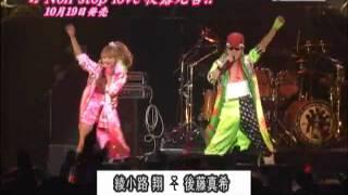 2011.10 11 SHIBUYA-AX シークレットライブ.