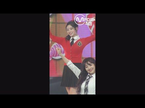 [MPD직캠] 트와이스 다현 직캠 'What is Love?' (TWICE DA HYUN FanCam) | @MCOUNTDOWN_2018.4.26