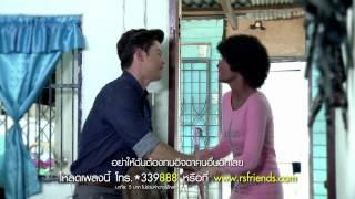 เมื่อไหร่ฟ้าจะมองลงมาที่ฉัน (OST ข้าวนอกนา) : Preen [Official MV]