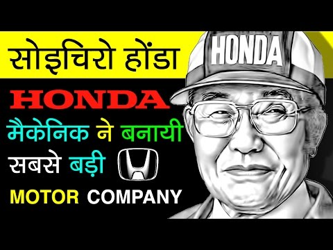 Soichiro Honda 🚗 True Story In Hindi | Honda Motor Company | Inspirational And Motivational Video