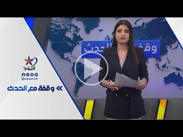 محادثات فيينا.. التعقيد سيد المشهد.. ما الخيارات أمام المفاوضين وإيران؟