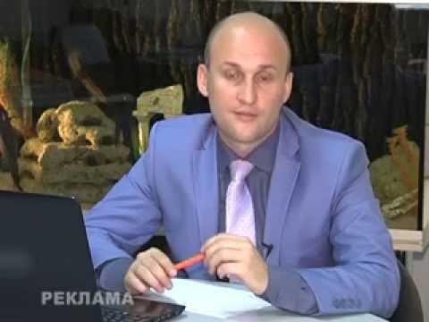 Видео Региональный фонд капитального ремонта многоквартирных