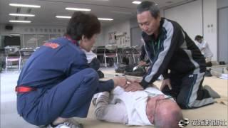 応急手当普及員養成 心肺蘇生法など学ぶ・愛媛新聞