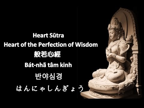 Heart Sutra/Heart of the Perfection of Wisdom/般若心經/반야심경/Bát-nhã tâm kinh/はんにゃしんぎょう