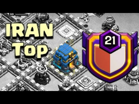 Most Strongest TH12 Attack Strategy In IRAN Top War Clan 2019 | Clash Of Clans