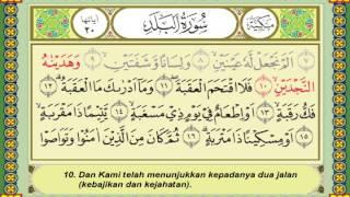 Karaoke Al Quran, Surah Al Balad