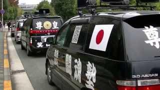 大阪にて10月の後半に行いました、大日本新政會によるモーニング娘(...