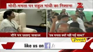 Rahul Gandhi digs at Mamata Banerjee's Bangladesh visit