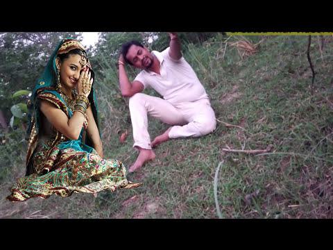 Dil Me Basale Aaha Dharkan Me Basa Liya Video