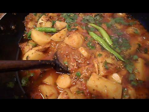 Arvi ka Masaly dr Salan - Colocasia (Taro Root) Curry Masala - 香芋咖喱 -サトイモ属のカレー