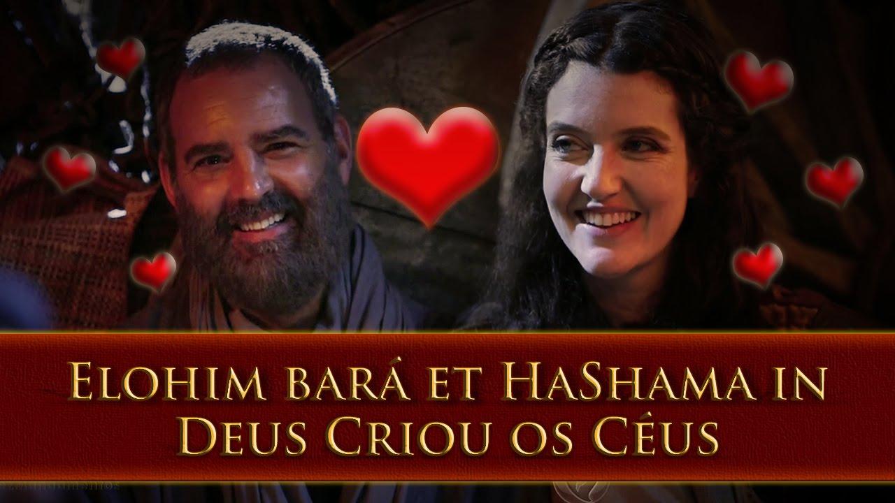Download Miriã - Deus Criou Os Ceus - Elohim Bará et Hashama Im - OsDezMandamentos - REMIX A.C