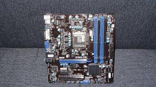 unboxing refurbished MSI B75MA P45 , Socket LGA1155