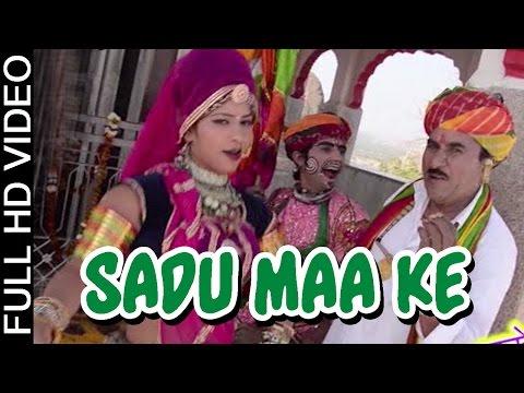FULL VIDEO: 'Sadu Maa Ke'   Shravan Singh Rawat   Latest Devnarayan Song   Rajasthani New Songs