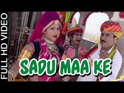 FULL VIDEO: 'Sadu Maa Ke' | Shravan Singh Rawat | Latest Devnarayan Song | Rajasthani New Songs