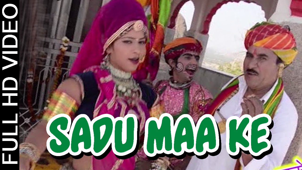 FULL VIDEO: \'Sadu Maa Ke\' | Shravan Singh Rawat | Latest ...