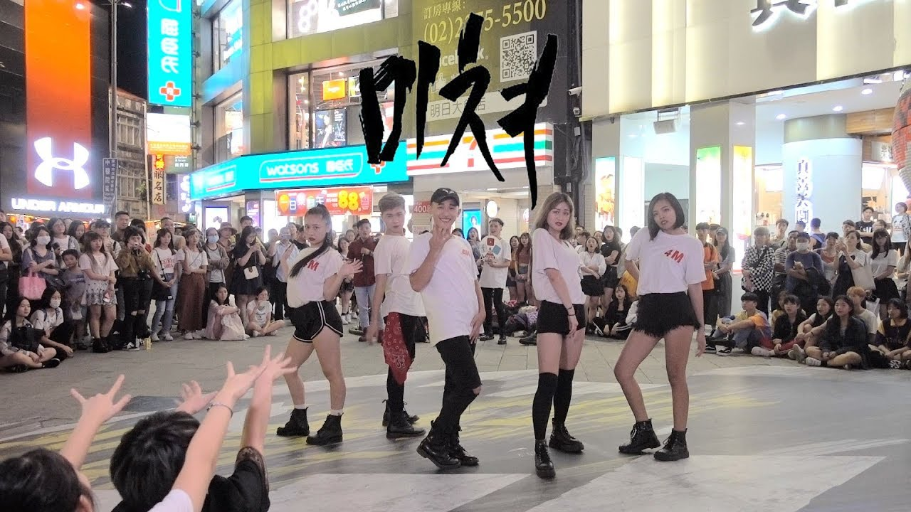 Download [KPOP IN PUBLIC] 4MINUTE 'CRAZY' DANCE COVER by 4MINIA from TAIWAN(五團聯合公演)