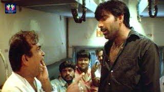 Ravi Teja And Brahmanandam Train Comedy Scene Venky Movie || Telugu Comedy Scenes || TFC Comedy
