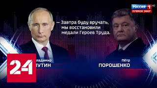 На Украине опубликовали запись \