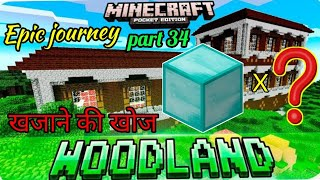 Epic journey 34 : Finding treasure in woodland mansion part 1