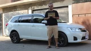 Official Review - ECarPak - Toyota Corolla Fielder Hybrid - Its Corolla, Its Estate Car, Its Hybrid